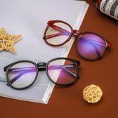 【TT】新款眼鏡防藍光男女潮眼鏡框防電競網紅平光眼鏡電腦護目鏡