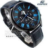 CASIO卡西歐 EFV-500BL-1B EDIFICE 羅馬數字 三眼計時碼錶 賽車錶 IP黑電鍍x藍色 男錶 EFV-500BL-1BVUDF