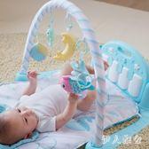 腳踏鋼琴健身架器寶寶音樂游戲毯0-1歲嬰兒玩具0-3-6個月 ys5594『伊人雅舍』