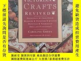 二手書博民逛書店罕見維多利亞時期的手工藝品(英文原版)Y169804 Caroline Green,Di Lewis Read