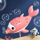 網紅吹泡泡機加特林手持電動海豚泡泡棒兒童玩具槍女孩少女心ins 一米陽光