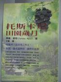 【書寶二手書T4/翻譯小說_LFZ】托斯卡尼田園歲月_子鳳, 佛倫.麥特