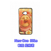 htc New One (M7) 801e 手機殼 軟殼 保護套 屁桃君