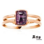 蘇菲亞SOPHIA - 紫水晶3用純銀戒指