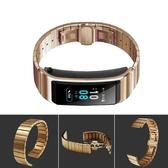 華為B3手環表帶金屬精鋼表帶B5智慧運動手錶專用腕帶不銹鋼腕帶  koko時裝店