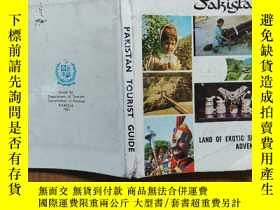 二手書博民逛書店PAKISTAN罕見TOURIST GUIDE(巴基斯坦旅遊指南)Y22479 出版1965