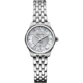 Hamilton 漢米爾頓 JAZZMASTER真鑽機械腕錶-30mm H42215111