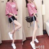 2018新款運動套裝女韓版夏季顯瘦矮個子洋氣短褲休閒服時尚兩件套 【PINK Q】