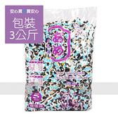 【綠得】特濃牛奶糖,5台斤(3公斤)/包,營業用包裝