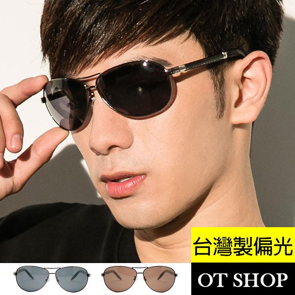 OT SHOP 太陽眼鏡 台灣製抗UV400寶利來偏光墨鏡 宋仲基飛官皮革鏡腳 黑色/茶色 現貨 B24