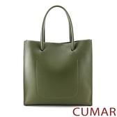 CUMAR 極簡素面多夾層手提斜背包-抹茶綠色