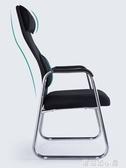 賽森電腦椅家用舒適弓形會議辦公室座椅網布椅簡約辦公椅子靠背椅ATF 蘑菇街小屋