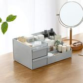 抽屜式化妝品收納盒塑料護辦公桌面梳妝臺箱少女心整理置物架