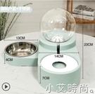 貓咪飲水機自動喂食器狗狗喝水不濕嘴寵物流動水盆不插電喂水神器 NMS小艾新品