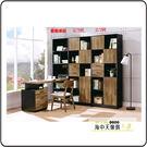 {{ 海中天休閒傢俱廣場 }} G-41 摩登時尚 書房系列 A487-04 科隆伸縮h型書櫥桌組