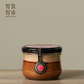 【俄羅斯原裝進口】舒芙蕾覆盆莓蜂蜜果醬220g