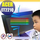 ® Ezstick ACER ET221Q 防藍光螢幕貼 抗藍光 (可選鏡面或霧面)