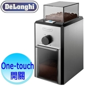 Delonghi KG89 迪朗奇電動磨豆機