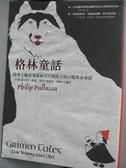 【書寶二手書T1/少年童書_HOO】格林童話:故事大師普曼獻給大人與孩子的53篇雋永童話