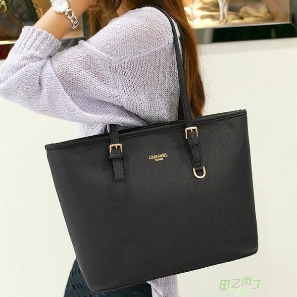 新品歐美購物袋大包簡約托特包百搭手提包肩背包女包潮