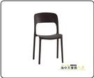{{ 海中天休閒傢俱廣場 }} 降價優惠 餐椅系列 黑色休閒椅(限貨2張)