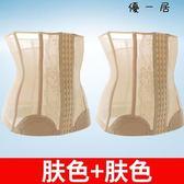 收腹帶束腰綁帶薄款透氣塑身腰封YYJ-2775