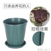 花盆pp樹脂室內塑料超高透氣控根青山大號月季專用圓形小 NMS蘿莉小腳丫