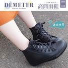 BONJOUR日本進口DEMETER運動休閒高筒雨鞋RAIN SHOES【ZS649-209】(2色)