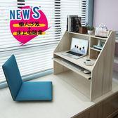 床上電腦做桌書桌懶人書架桌筆記本電腦桌學習桌大學生宿舍小桌子 9號潮人館