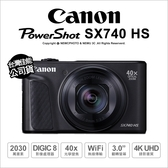 Canon 佳能 SX740 HS 相機 40倍光學 類單 翻轉螢幕 4K 公司貨 贈64G+24期免運費 薪創數位