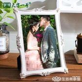 相框擺台創意七寸7810寸歐式韓版照片相片框兒童金屬相架婚紗照 生活樂事館