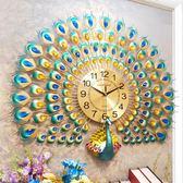 掛鐘/時鐘-鐘表掛鐘客廳個性創意時尚孔雀掛表現代簡約大氣時鐘家用石英鐘圓  YYS 東川崎町