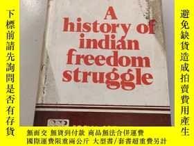 二手書博民逛書店A罕見history of indian freedom struggle[印度自由鬥爭史]精裝 原版 庫存Y