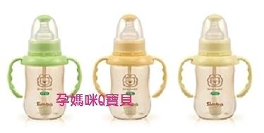simba小獅王辛巴PPSU自動把手葫蘆小奶瓶150ml~標準口徑S6125
