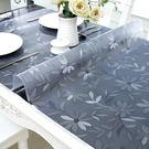軟玻璃PVC桌布防水防燙防油免洗塑料餐桌...