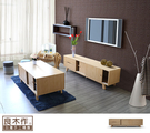 客廳組 北歐風尚6尺電視櫃(wd079)【良木作】