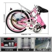 折疊自行車男女成年超輕便攜學生變速迷你小型減震16寸20代步單車 歌莉婭 YYJ