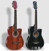 41寸初學者吉他學生38寸新手練習男女生入門琴民謠木吉他樂器CY『小淇嚴選』