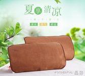 涼席枕套 涼席枕片一對夏天涼枕套藤枕席防滑涼席枕芯套學生單人枕巾 晶彩生活