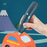 3D繪畫筆 充電立體圖畫筆 88755