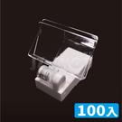 【免運】R13磁鐵座透明插片卡夾 POP...
