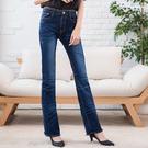 喇叭褲--獨特魅力褲頭豹紋刷白壓皺褶喇叭...