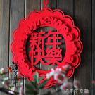 豬年立體福字門貼春節窗花過年裝飾用品新年創意福字掛件 千千女鞋