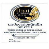 泰國巧克力牛奶片25g【愛買】