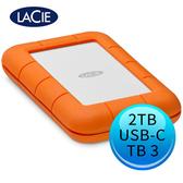 LACIE Rugged 2TB Thunderbolt USB Type-C 2.5吋 外接硬碟 STFS2000800