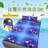 冰床墊 夏季降溫冰墊家用單雙人按摩水床墊夏天清涼透氣水墊送冰枕