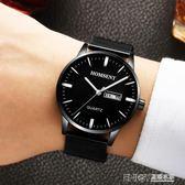 男錶防水手錶男士學生韓版簡約潮流休閒石英時尚非機械錶 溫暖享家