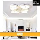 INPHIC-書房餐廳燈LED吸頂燈具臥室燈現代簡約北歐幾何led燈客廳燈水晶燈-中款_heas