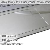 【Ezstick】DELL Vostro V14 5402 P130G TOUCH PAD 觸控板 保護貼