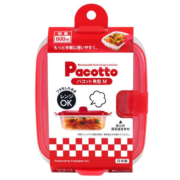 BO雜貨【SV8112】日本製F-2567 Pacotto角型調理盒 便當盒 保鮮 微波 收納 可微波冷凍 600ml